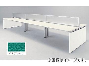 ナイキ/NAIKI リンカー/LINKER ウエイク デスクトップパネル フリーアドレスデスク用 グリーン WKF14PEF-GR
