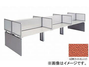 ナイキ/NAIKI リンカー/LINKER ウエイク デスクトップパネル エンド用 ライトオレンジ WK075PEE-LOR 683×30×500mm