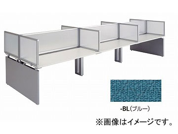ナイキ/NAIKI リンカー/LINKER ウエイク デスクトップパネル WKマネージャーテーブル サイド用 ブルー WKM07SP-BL 700×30×620mm