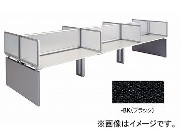 ナイキ/NAIKI リンカー/LINKER ウエイク デスクトップパネル WKマネージャーテーブル サイド用 ブラック WKM07SP-BK 700×30×620mm