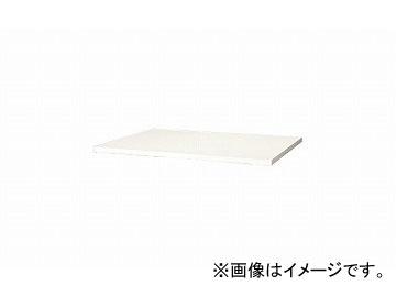 ナイキ/NAIKI リンカー/LINKER ウエイク 連結用天板 ホワイト WKT-107-H 1000×700×30mm