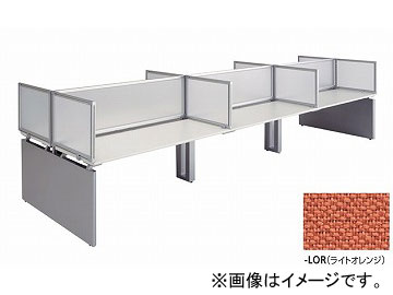 ナイキ/NAIKI リンカー/LINKER ウエイク デスクトップパネル エンド用 ライトオレンジ WK07PEE-LOR 683×30×350mm