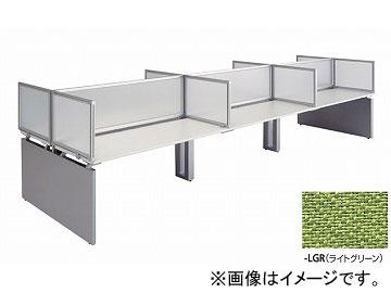 ナイキ/NAIKI リンカー/LINKER ウエイク デスクトップパネル エンド用 ライトグリーン WK07PEE-LGR 683×30×350mm