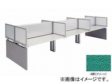 ナイキ/NAIKI リンカー/LINKER ウエイク デスクトップパネル エンド用 グリーン WK07PEE-GR 683×30×350mm