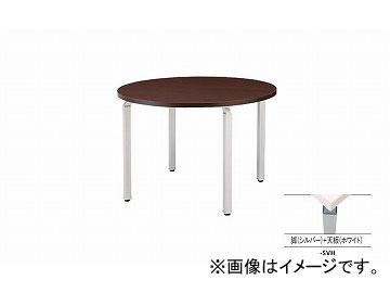 ナイキ/NAIKI リンカー/LINKER ウエイク ミーティングテーブル シルバー/ホワイト WK10RMT-SVH 1000×1000×700mm