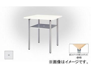 限定版 ナイキ/NAIKI リンカー/LINKER ウエイク ミーティングテーブル ハイタイプ シルバー/シルクウッド WKH099H-SVS 900×900×950mm, ハーブスピリッツ Webショップ 1deea267