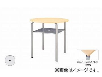 ナイキ/NAIKI リンカー/LINKER ウエイク ミーティングテーブル ハイタイプ シルバー/シルクウッド WKH10RH-SVS 1000×1000×950mm
