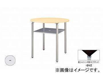 ナイキ/NAIKI リンカー/LINKER ウエイク ミーティングテーブル ハイタイプ シルバー/ゼブラウッド WKH10RH-SVZ 1000×1000×950mm