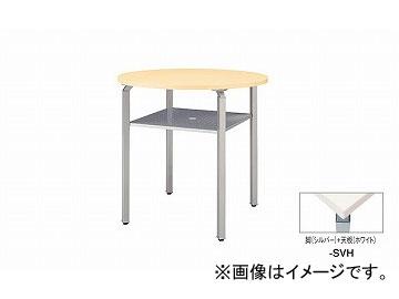 ナイキ/NAIKI リンカー/LINKER ウエイク ミーティングテーブル ハイタイプ シルバー/ホワイト WKH10R-SVH 1000×1000×950mm