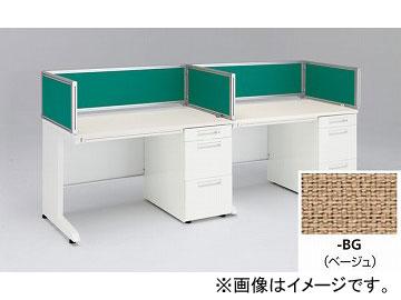 ナイキ/NAIKI リンカー/LINKER デスクトップパネル クロスパネル ベージュ CH04P-BG 400×30×350mm