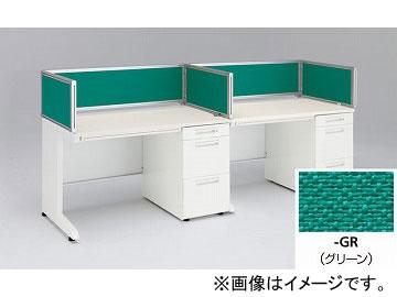 ナイキ/NAIKI リンカー/LINKER デスクトップパネル クロスパネル グリーン CH08P-GR 800×30×350mm