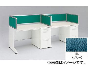 ナイキ/NAIKI リンカー/LINKER デスクトップパネル クロスパネル ブルー CH08P-BL 800×30×350mm