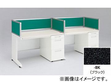 ナイキ/NAIKI リンカー/LINKER デスクトップパネル クロスパネル ブラック CH08P-BK 800×30×350mm