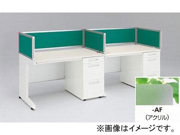 ナイキ/NAIKI リンカー/LINKER デスクトップパネル アクリルパネル アクリル CH04P-AF 400×30×350mm