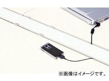 ナイキ/NAIKI ネオス/NEOS 配線カバー フリーアドレスデスク用 ホワイト WKF20K-HY
