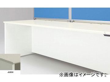 ナイキ/NAIKI ネオス/NEOS 幕板 フリーアドレスデスク用 ウォームホワイト CNFA12MF-AW
