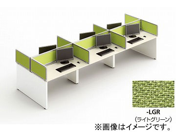 ナイキ/NAIKI ネオス/NEOS デスクトップパネル クロスパネル ライトグリーン CNFA10P-LGR 1000×30×350mm