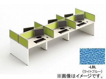 ナイキ/NAIKI ネオス/NEOS デスクトップパネル クロスパネル ライトブルー CNFA10P-LBL 1000×30×350mm