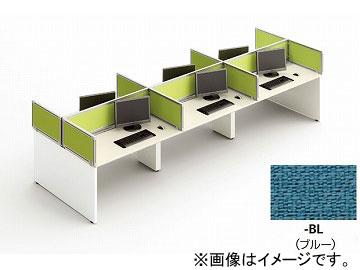 ナイキ/NAIKI ネオス/NEOS デスクトップパネル クロスパネル ブルー CNFA10P-BL 1000×30×350mm