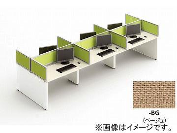 ナイキ/NAIKI ネオス/NEOS デスクトップパネル クロスパネル ベージュ CNFA10P-BG 1000×30×350mm