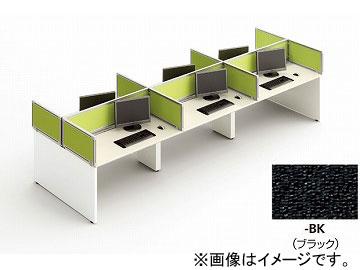 ナイキ/NAIKI ネオス/NEOS デスクトップパネル クロスパネル ブラック CNFA10P-BK 1000×30×350mm