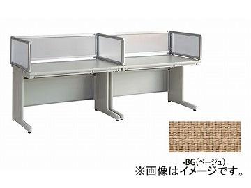 ナイキ/NAIKI ネオス/NEOS デスクトップパネル クロスパネル ベージュ NH08PE-BG 800×30×350mm