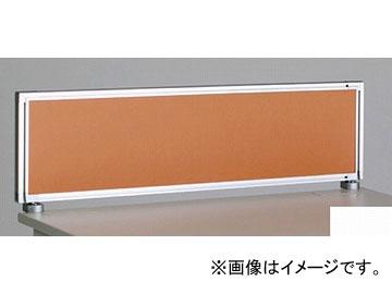 ナイキ/NAIKI ネオス/NEOS デスクトップパネル クロスパネル ライトオレンジ NH107CPER-LOR 982×30×350mm