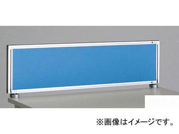 ナイキ/NAIKI ネオス/NEOS デスクトップパネル クロスパネル ライトブルー NH107CPER-LBL 982×30×350mm