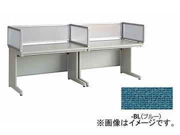 ナイキ/NAIKI ネオス/NEOS デスクトップパネル クロスパネル ブルー NH07PE-BL 700×30×350mm