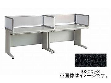 ナイキ/NAIKI ネオス/NEOS デスクトップパネル クロスパネル ブラック NH07PE-BK 700×30×350mm