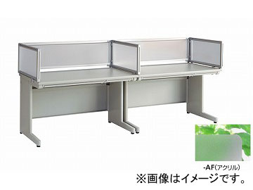 ナイキ/NAIKI ネオス/NEOS デスクトップパネル エンド用 アクリル NE06EPE-AF 583×30×350mm