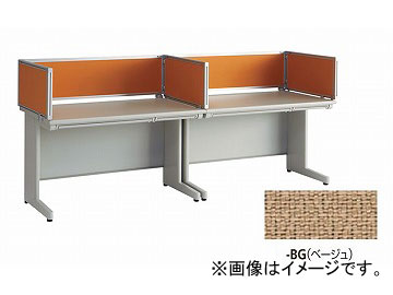 ナイキ/NAIKI ネオス/NEOS デスクトップパネル クロスパネル ベージュ NE08PE-BG 800×30×350mm