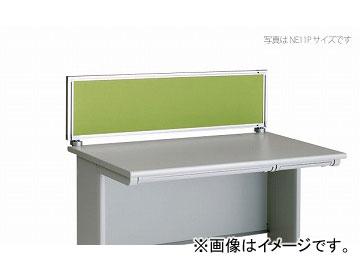ナイキ/NAIKI ネオス/NEOS デスクトップパネル クロスパネル ライトグリーン NE10PE-LGR 1000×30×350mm
