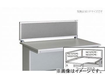 ナイキ/NAIKI ネオス/NEOS デスクトップパネル クロスパネル グレー NE227CPE-GL 889×30×50mm
