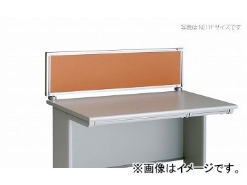 ナイキ/NAIKI ネオス/NEOS デスクトップパネル クロスパネル ライトオレンジ NE086PE-LOR 800×30×350mm