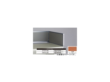 ナイキ/NAIKI ネオス/NEOS デスクトップパネル クロスパネル ライトオレンジ NE07SPE-LOR 683×30×350mm