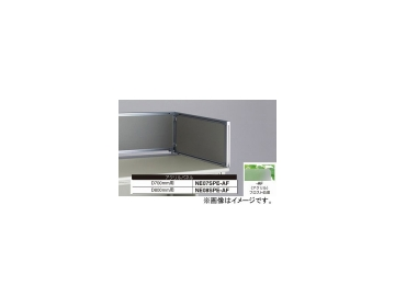 ナイキ ナイキ/NAIKI/NAIKI ネオス 783×30×350mm/NEOS デスクトップパネル アクリル アクリルパネル アクリル NE08SPE-AF 783×30×350mm, YUKI Closet:e08e12d6 --- artmozg.com