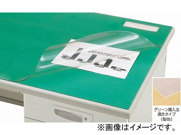 ナイキ/NAIKI ネオス/NEOS デスクマット グリーンマット付タイプ CR106NG 988×576mm