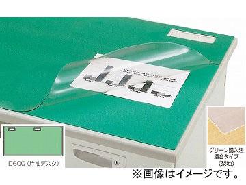 ナイキ/NAIKI ネオス/NEOS デスクマット グリーンマット付タイプ CR106BNG 988×576mm