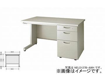 ナイキ/NAIKI ネオス/NEOS 平デスク ウォームホワイト NELD087F-AWH 800×700×700mm