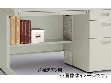 ナイキ/NAIKI ネオス/NEOS 足元棚 片袖デスク/W1100用 ウォームホワイト NEFT-11S-AW 620×200×0mm