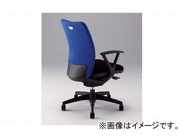 ナイキ/NAIKI リンカー/LINKER シェルモ 事務用チェアー ブルー WE513F-BL 619×620×908~978mm