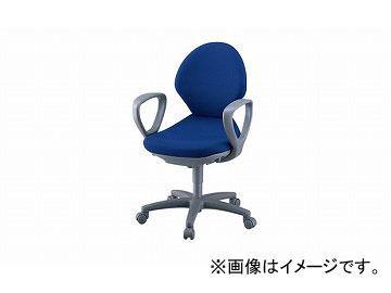 ナイキ/NAIKI 事務用チェアー ブルー PE513AFP-BL 605×590×870~960mm