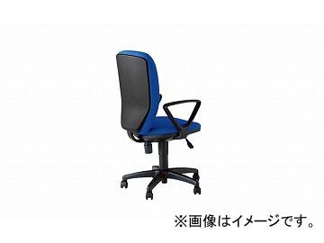 ナイキ/NAIKI 事務用チェアー 70型 ブルー 711NGA-BL 585×620×905~1010mm