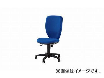 ナイキ/NAIKI 事務用チェアー 70型 ブルー 711NG-BL 465×620×905~1010mm