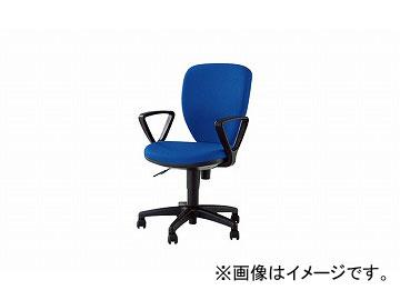 ナイキ/NAIKI 事務用チェアー 70型 ブルー 701NGA-BL 585×590×820~925mm