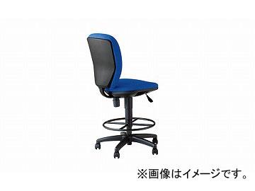 ナイキ/NAIKI 設計者用チェアー 70型リング付 ブルー 701NGS-BL 465×590×870~1060mm