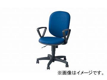ナイキ/NAIKI 事務用チェアー SEN型 ブルー SEN513F-BL 580×580×880~985mm