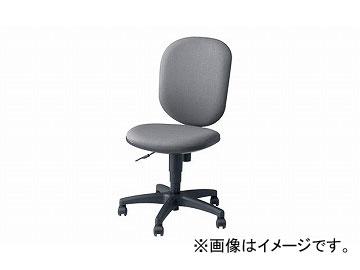 ナイキ/NAIKI 事務用チェアー SEN型 グレー SEN512F-GL 580×580×880~985mm