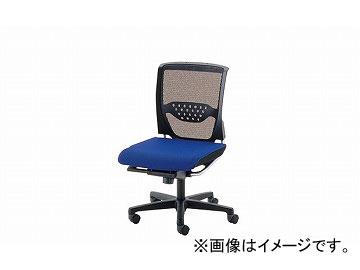 ナイキ/NAIKI 事務用チェアー ローバック肘なし ブルー E546M-BL 465×580×875~965mm